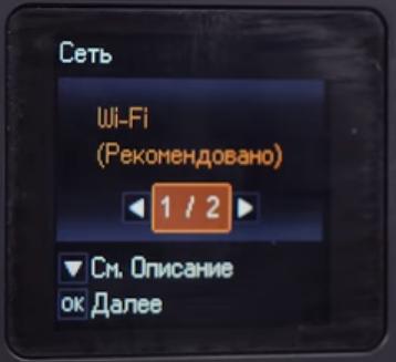 wi-fi epson