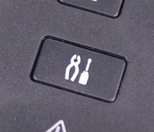 кнопка сервисного обслуживания
