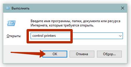 control printers