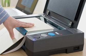 как сканировать документы с принтера на компьютер