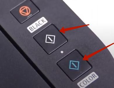 нажать кнопку печати