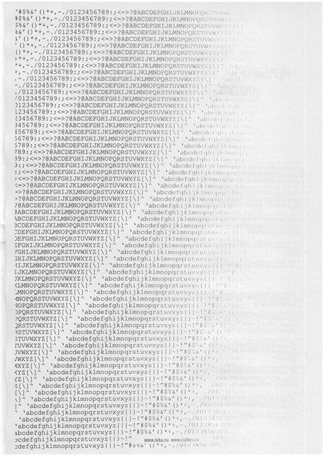 принтер печатает половину листа по вертикали