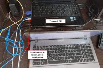 схема подключения 1 принтера к 2 компьютерам