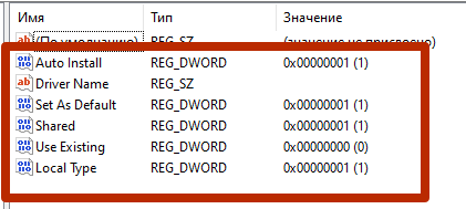 список параметров для принтера в редакторе