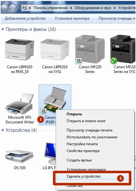 удалить принтер windows 7