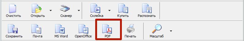 сохранение в pdf