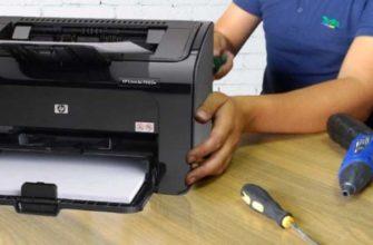почему принтер не печатает с компьютера если он подключен