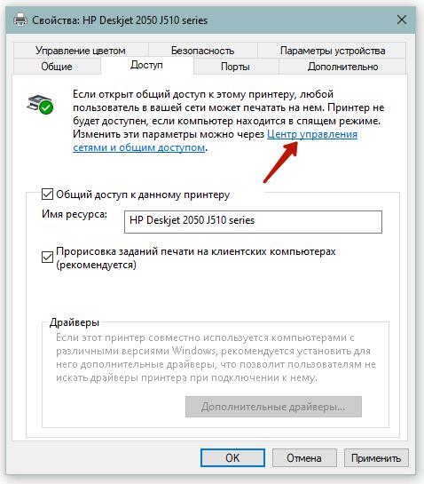 ссылка - центр управления сетями